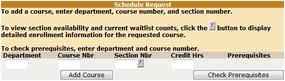 screenshot of schedule request entry boxes