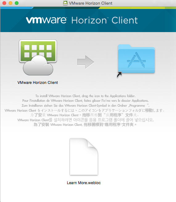 showing to drag the vmware horizon client into the applications folder.